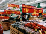 Walmart in Shanghai