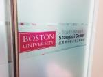 BU Chinese classroom