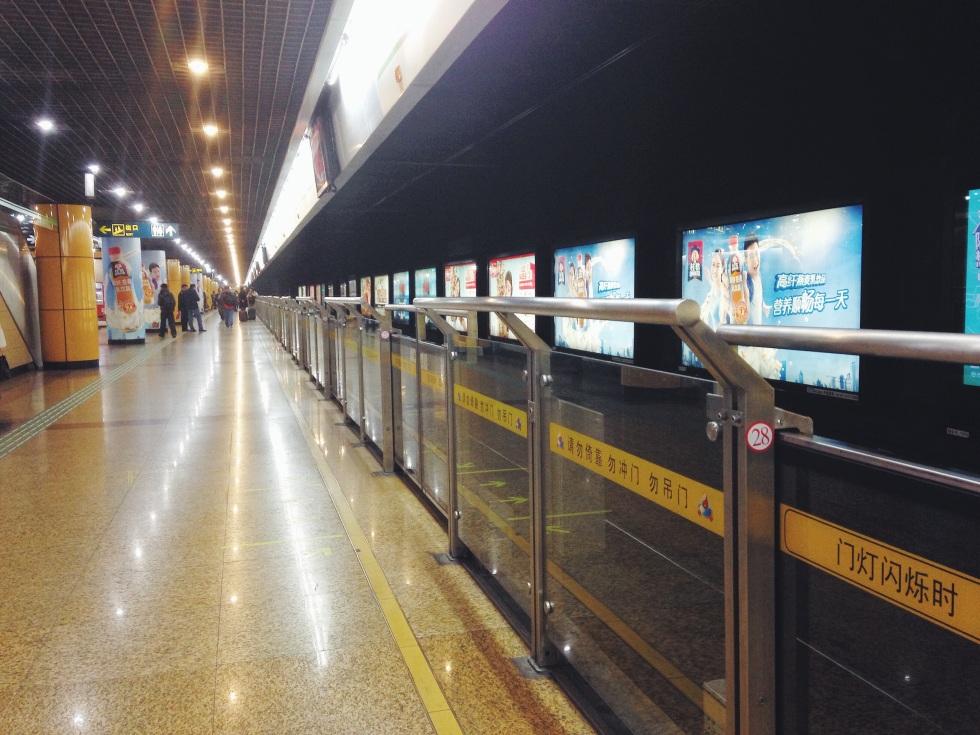 Metro stop