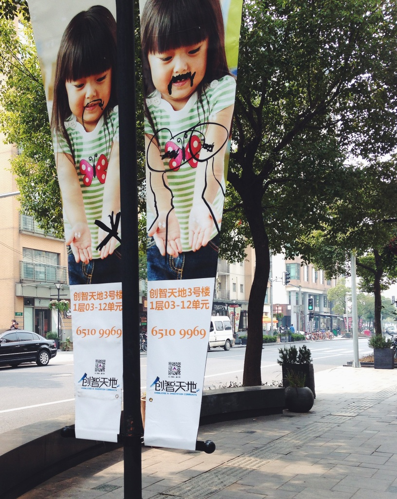 Vandalized signs in Shanghai