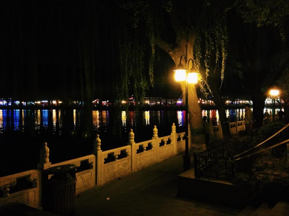Houhai at night