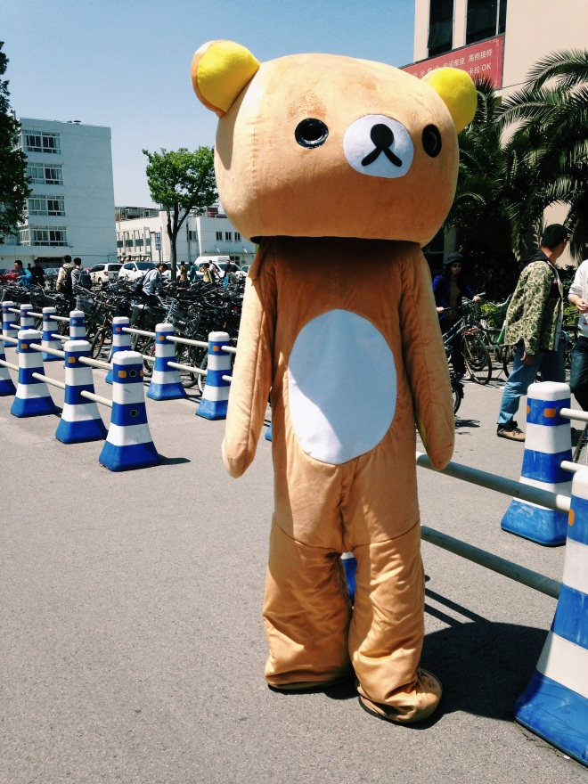 Bear costume on Fudan campus