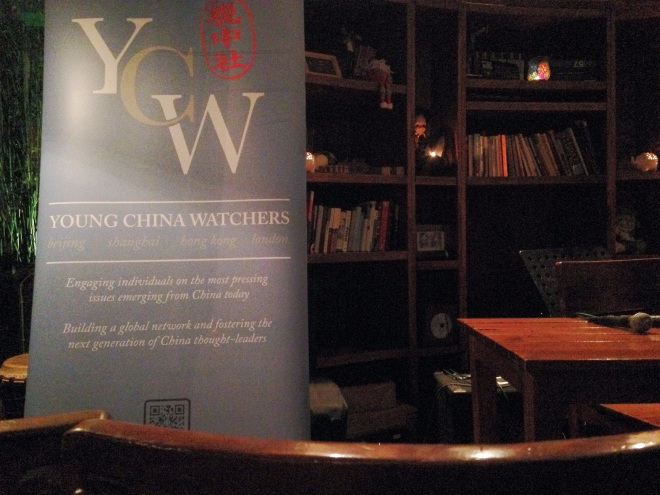 Young China Watchers lecture