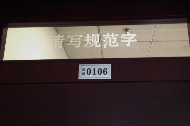 Chinese biaoyu