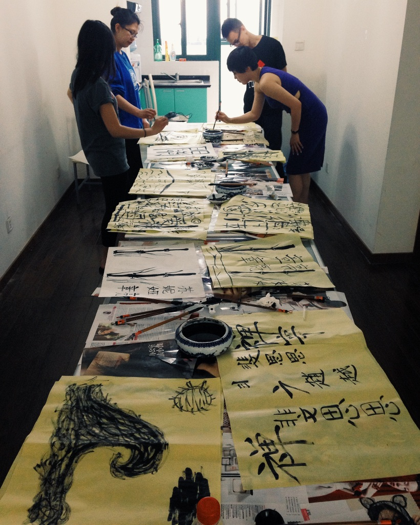 Calligraphy with Zhao Yue
