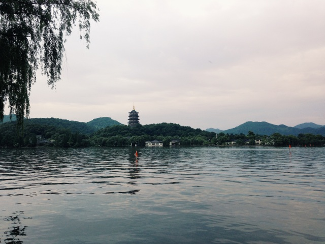 Hangzhou West Lake and Pagoda