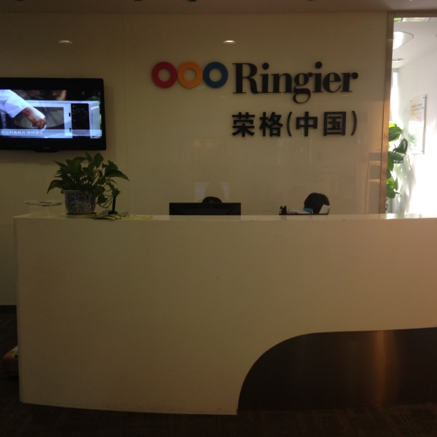 Ringier reception