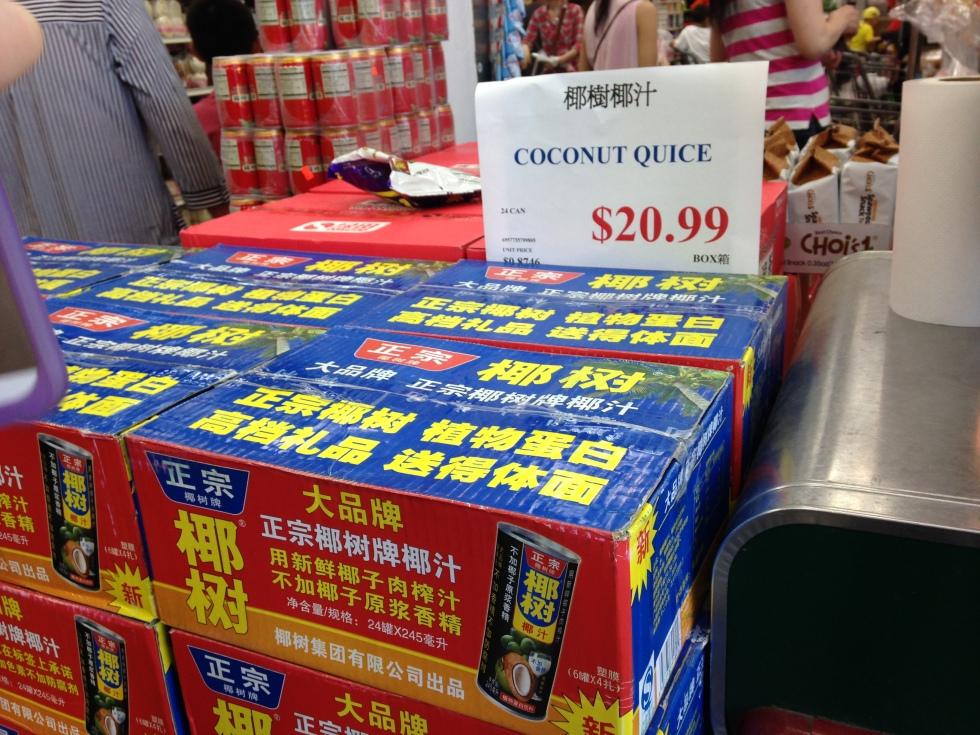 Fei Long Supermarket coconut juice