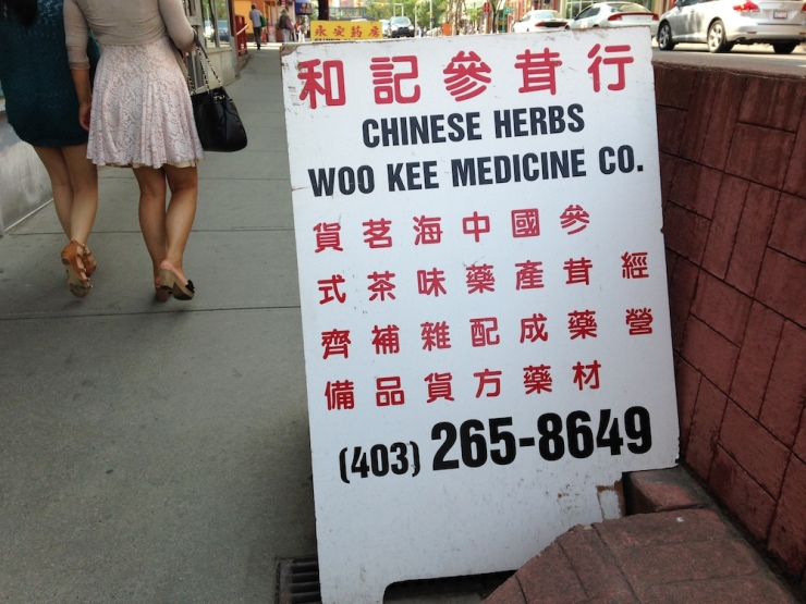 Chinese medicine sign