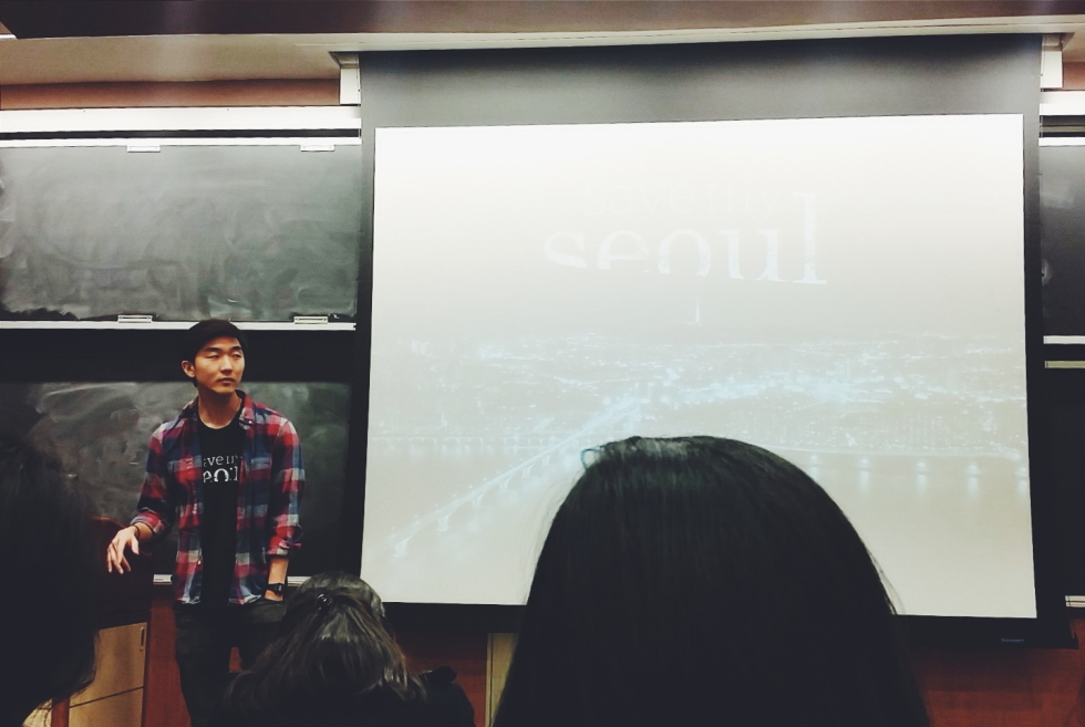 """Jason of Jubilee Project at BU to screen """"Save My Seoul"""""""