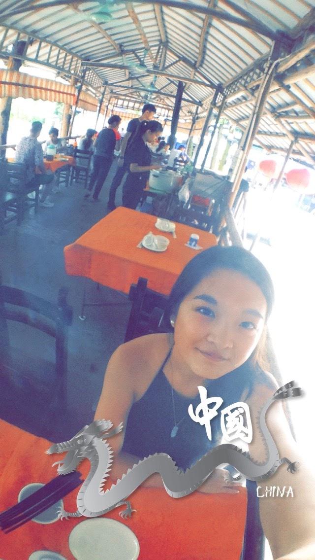 China Snapchat geofilter at 火炉山
