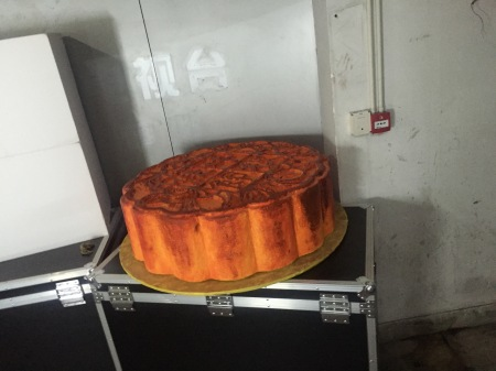Giant mooncake at GDTV