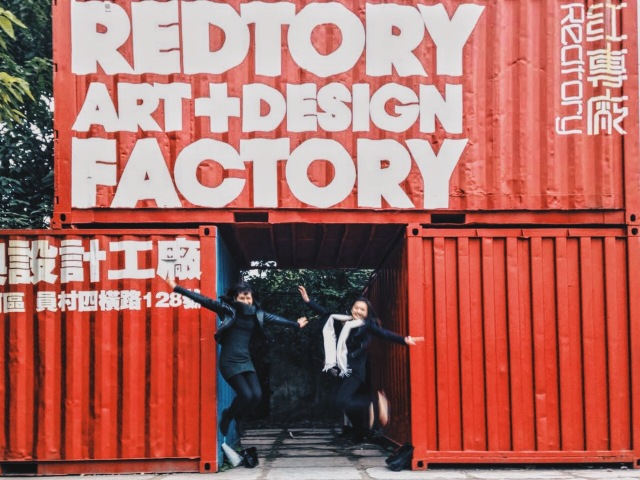 Redtory Art and Design Factory in Guangzhou