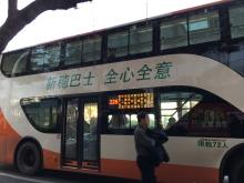 Double decker Guangzhou bus