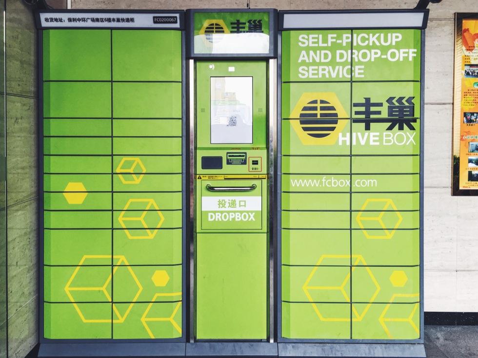 Hive Box in Guangzhou