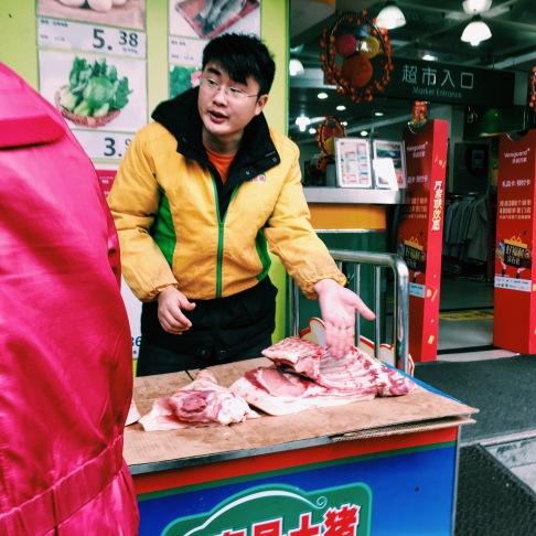 Luhu Road Guangzhou