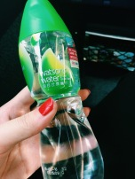 Free Watsons water on train to HK