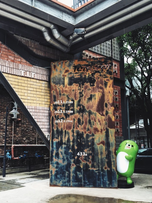 WeChat HQ at TIT Creative Industry Zone Guangzhou