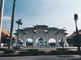 Zhongzheng Park entrance