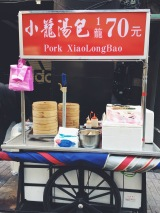 Pork xiaolongbao cart on early morning on Chinese New Year 2016 in Ximending in Taipei