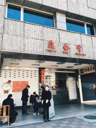 Din Tai Feng Xinyi