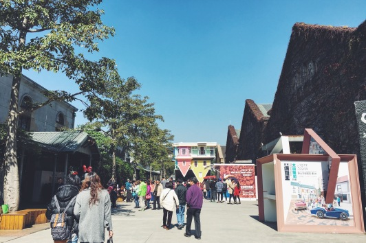 Huashan 1914 Art & Culture Park Taipei