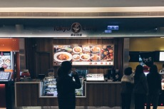 Tokyo Curry at Taipei 101 food court