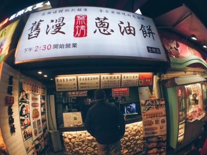 Shilin Night Market Taipei, Taiwan