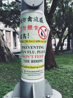 Do not feed birds sign in Taipei