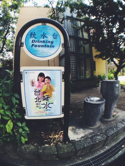 228 Peace Memorial Park Taipei