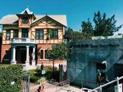 Taipei Story House