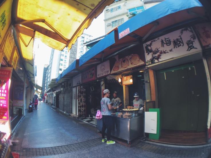 晴光红豆饼 Zhongshan Qu, Taipei
