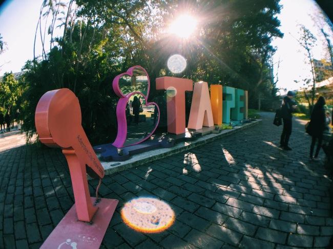 Taipei Songshan Cultural & Creative Park