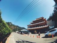 Maokong temple
