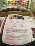 Smith & Hsu Taipei menu