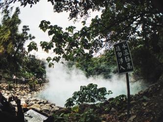 Beitou Thermal Valley, Taipei