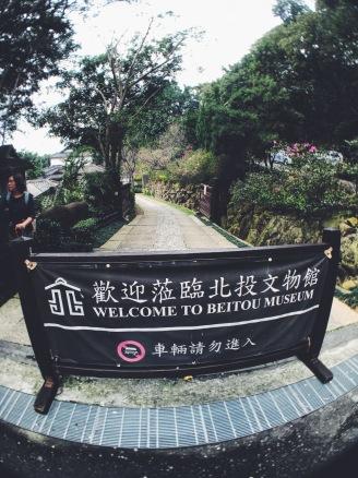 Taiwan Folk Arts Museum welcome sign