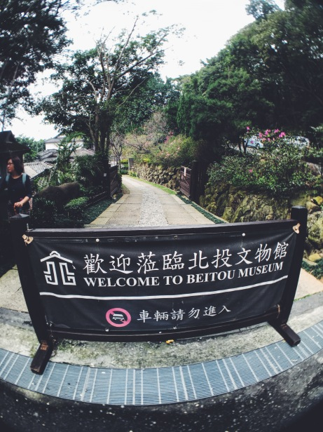 Taiwan Folk Arts Museum welcome sign