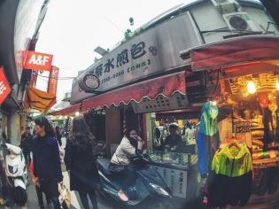 Gongguan street food