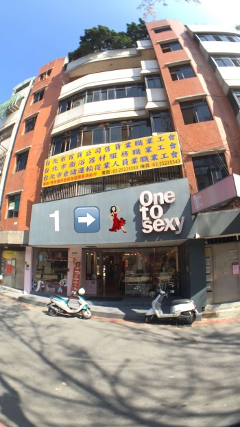 Snapchat in Taipei of One to Sexy store