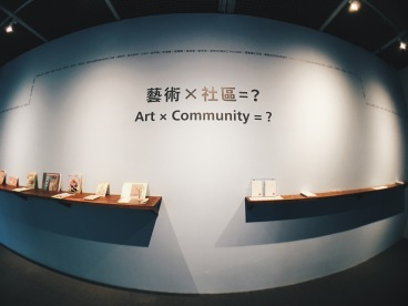 MOCA Taipei, art x community note