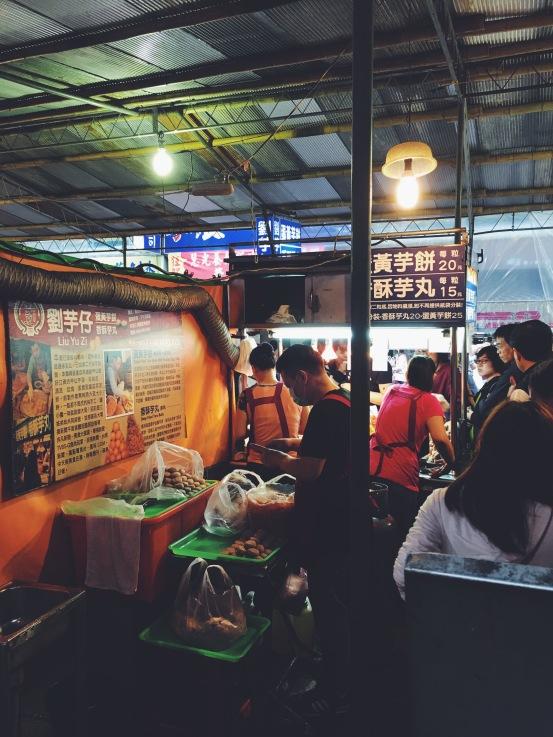 Fried taro balls at Ningxia Night Market, Taipei