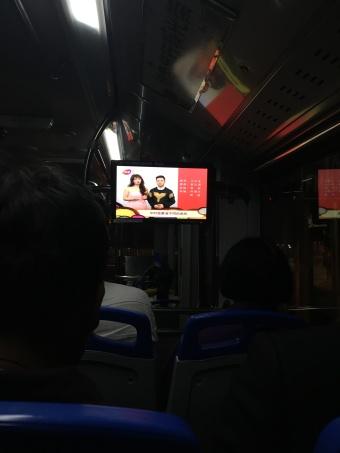Chinese men in drag on public bus in Guangzhou