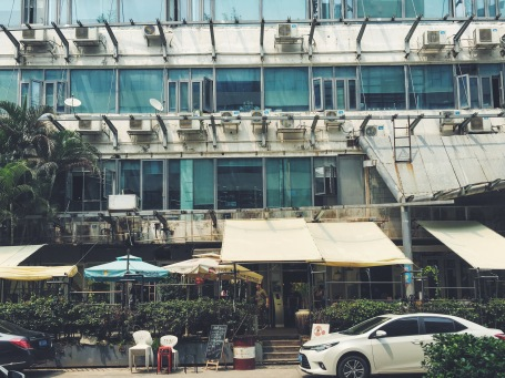 OCT LOFT in Shenzhen