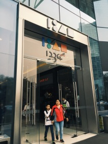 1234 shopping mall in Shenzhen