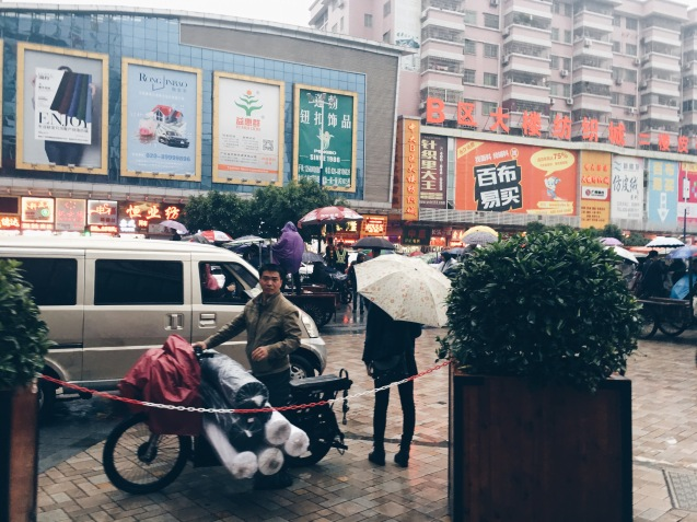 Ruikang Road in Guangzhou