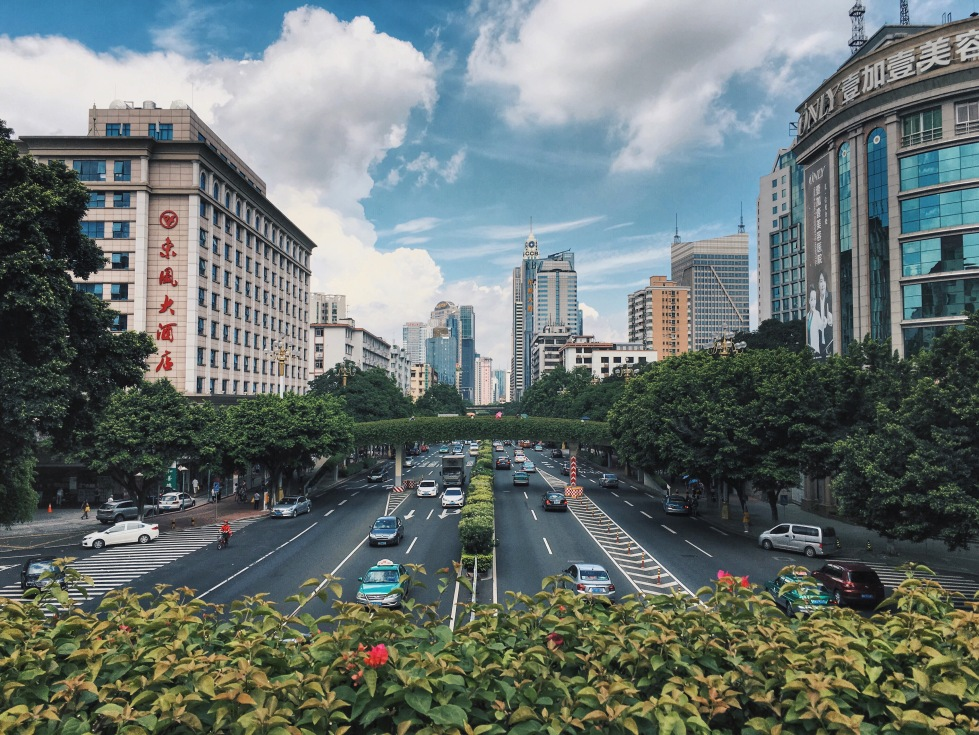 Dongfeng Road in Guangzhou