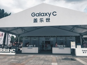 Galaxy C promo tent in front of China Plaza in Guangzhou
