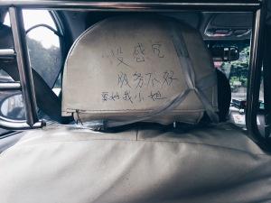 Guangzhou taxi grafitti
