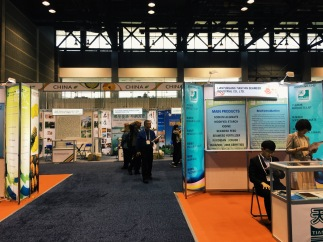 McCormick Place IFT 2016